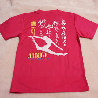 器械体操 Tシャツ(Tシャツ(半袖/袖なし))