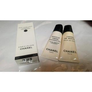 シャネル(CHANEL)のシャネル ボディエクセレンス モイスチャーミルク クリーム  マスク(乳液 / ミルク)