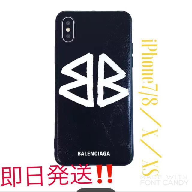 ナイキ iphone7 ケース メンズ - Balenciaga - バレンシアガ iPhoneケースの通販 by TONOOZ販売's shop|バレンシアガならラクマ