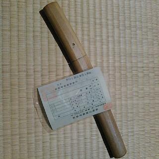 日本刀 短刀 ドス (武具)