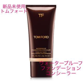 トムフォード(TOM FORD)の新品未使用 トムフォード ウォータープルーフ ファンデーション コンシーラー(ファンデーション)