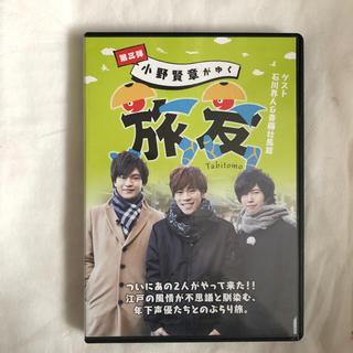 旅友 DVD(その他)