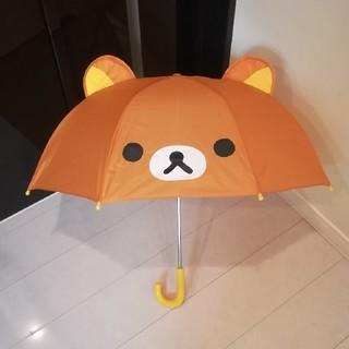 リラックマ 耳付き傘 47cm(傘)