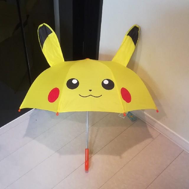 ピカチュウ 耳付き傘 47cm キッズ/ベビー/マタニティのこども用ファッション小物(傘)の商品写真