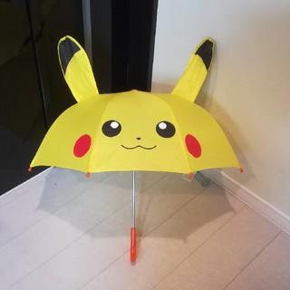 ピカチュウ 耳付き傘 47cm(傘)
