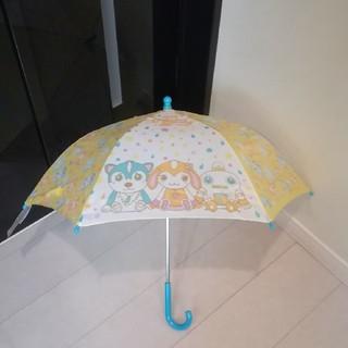 ガラぴこぷー 40cm 傘(傘)