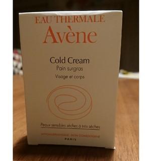アベンヌ(Avene)のアベンヌ固形石鹸 2個セット(ボディソープ/石鹸)