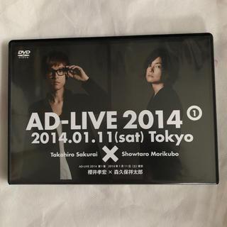 AD-LIVE 2014 ①(その他)