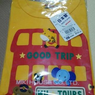 ミキハウス(mikihouse)の新品 ミキハウス 120 長袖Tシャツ(Tシャツ/カットソー)