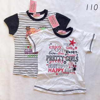 シマムラ(しまむら)の【2点セット】新品タグ 110 ボーダー モノトーン 半袖 Tシャツ 白黒(Tシャツ/カットソー)