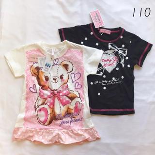 シマムラ(しまむら)の【2点セット】新品タグ 110 くまさん りぼん ガーリー 半袖 Tシャツ 白黒(Tシャツ/カットソー)
