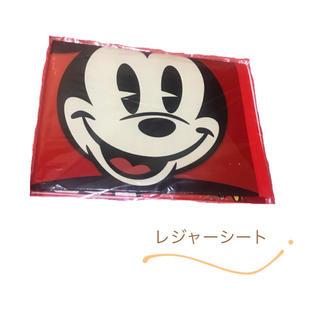 ディズニー(Disney)の【Disney】レジャーシート(その他)