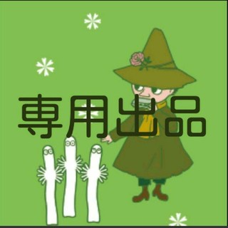 ★と様専用★迷彩カーゴパンツ レッド&グレー(ワークパンツ/カーゴパンツ)