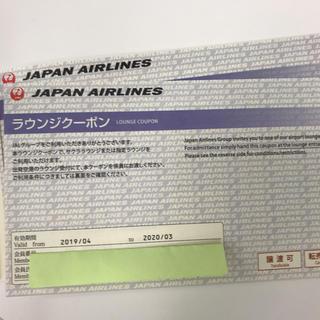 ジャル(ニホンコウクウ)(JAL(日本航空))のJAL ラウンジ クーポン 3枚セット(その他)