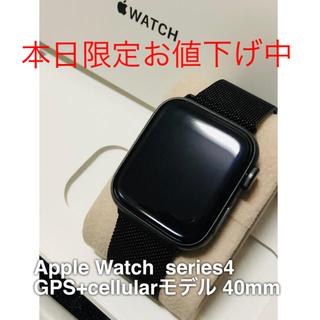 アップルウォッチ(Apple Watch)のApple Watch  series4 GPS+cellularモデル(腕時計(デジタル))