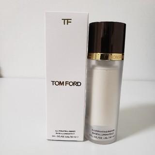 トムフォード(TOM FORD)のトムフォード メークアップベース(化粧下地)