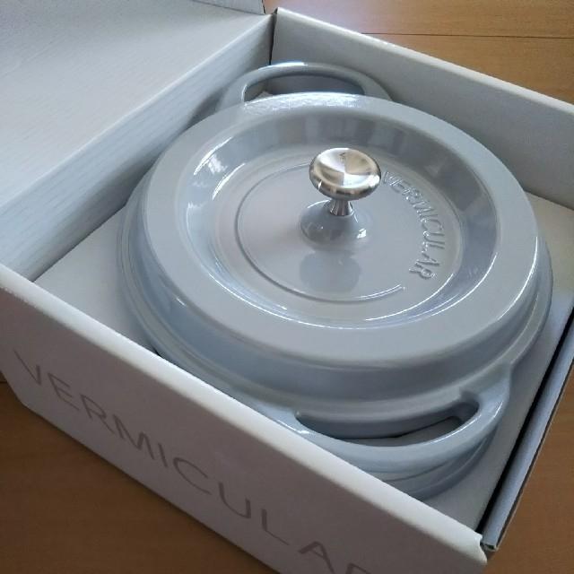 Vermicular(バーミキュラ)のバーミキュラ 22センチ ストーン(パステルブルー) インテリア/住まい/日用品のキッチン/食器(鍋/フライパン)の商品写真