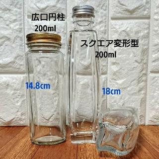 ハーバリウムガラス瓶のオーダーページ②(その他)