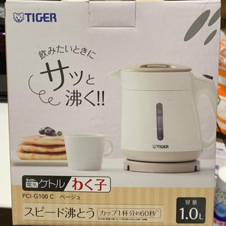 タイガー(TIGER)の電気ケトル わく子 (電気ケトル)
