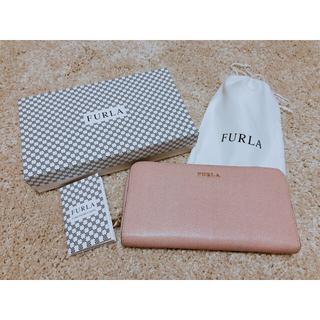 フルラ(Furla)のフルラ♡FURLA♡長財布♡お財布♡ピンク(財布)