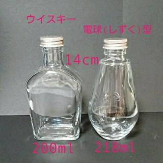 ハーバリウムガラス瓶のオーダーページ①(その他)