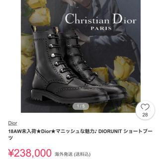 クリスチャンディオール(Christian Dior)のdior 18AW DIORUNIT(ブーツ)