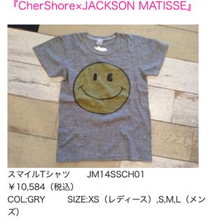 シェル(Cher)の未使用☆JacksonMatisse×CherShoreコラボT☆シェルショア(Tシャツ(半袖/袖なし))