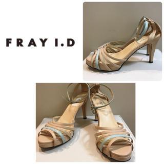 フレイアイディー(FRAY I.D)のフレイアイディー ベージュ×ライトブルー サンダル(サンダル)