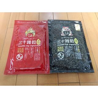新品 タマチャンショップ 三十雑穀300g 赤と黒 セット 送料無料(米/穀物)
