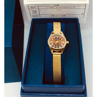 ノーブル(Noble)の新品☆未使用 ANA 機内販売限定 ノーブル メッシュベルトウォッチ 💝(腕時計)