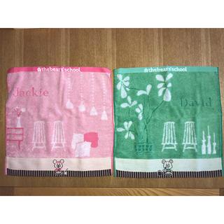 クマノガッコウ(くまのがっこう)のウォッシュタオル 2枚セット 未使用(タオル/バス用品)