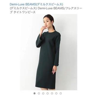 デミルクスビームス(Demi-Luxe BEAMS)のビームス BEAMS ワンピース(ロングワンピース/マキシワンピース)