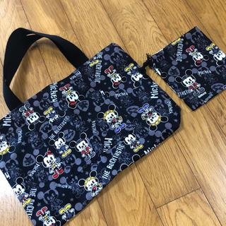 ディズニー(Disney)のレッスンバッグ&ミニ巾着【ミッキー 】(バッグ/レッスンバッグ)