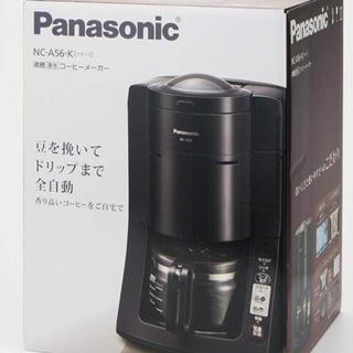 パナソニック(Panasonic)のどっすん様専用★パナソニック沸騰浄水コーヒーメーカー(コーヒーメーカー)