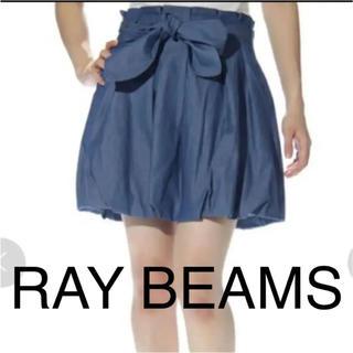 f553be13df528 レイビームス(Ray BEAMS)のスカート バルーンスカート RAY BEAMS デニムスカート (ひざ