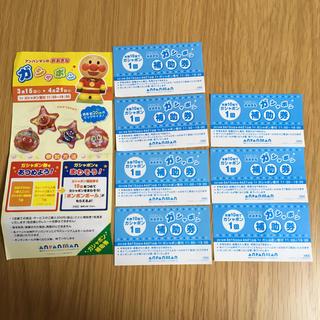 アンパンマン(アンパンマン)の神戸アンパンマンミュージアム 補助券 チケット(その他)