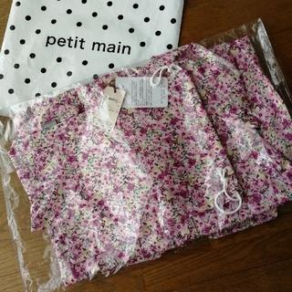 プティマイン(petit main)の新品 プティマイン レインコート(レインコート)