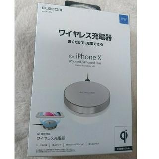 エレコム(ELECOM)の【新品未使用】ELECOM ワイヤレス充電器(バッテリー/充電器)