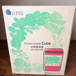 ユーイング 水耕栽培(野菜)