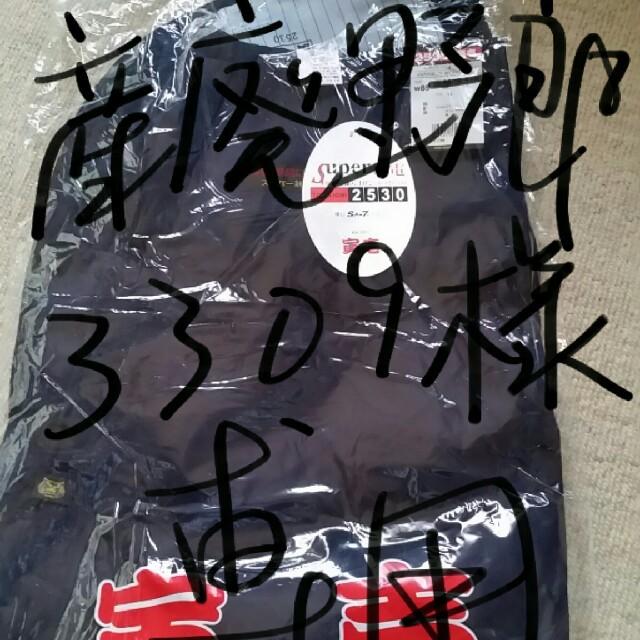 寅壱(トライチ)の寅一作業着超超ロングニッカ 紺色 メンズのパンツ(ワークパンツ/カーゴパンツ)の商品写真