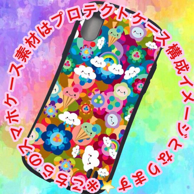 iphone6s ケース 手帳 ベージュ | オーダーメイド オーダーメード スマホケース あいふぉん あんどろいど 大人気の通販 by 大人気オーダーメイド スマホケース作成SHOP|ラクマ