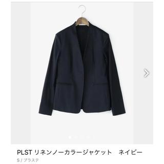 プラステ(PLST)のリネンストレッチスーツ(スーツ)