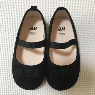 エイチアンドエム(H&M)のH&M バレエシューズ フォーマル靴 黒(フォーマルシューズ)