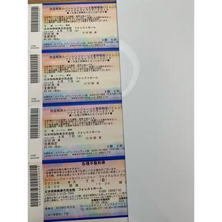 ルパンレンジャーVSパトレンジャー ファイナルライブ 名古屋 4/7 3連番(その他)