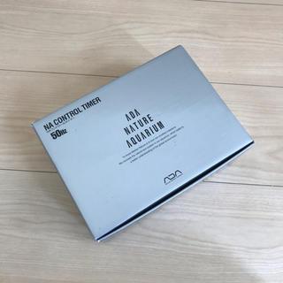 アクアデザインアマノ(Aqua Design Amano)のADA NAコントロールタイマー 50Hz 新ロゴ(アクアリウム)