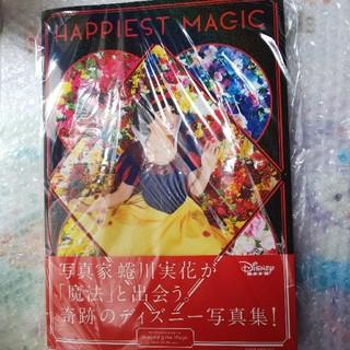 コウダンシャ(講談社)のディズニー 蜷川実花コラボ写真集(アート/エンタメ)