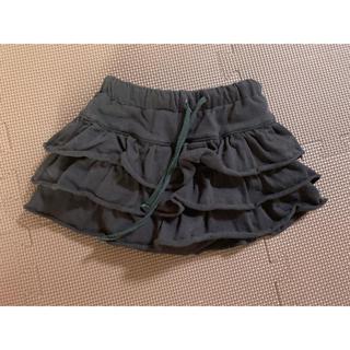 スキップランド(Skip Land)のスカート フリルスカート 70(スカート)