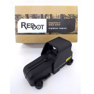 Almikan様専用トイガン REDDOT Perfect Reddot(モデルガン)