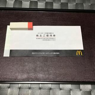 マクドナルド 株主優待 【即購入OK】(LOC 008)(フード/ドリンク券)