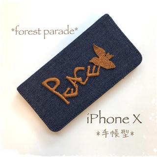 ミナペルホネン(mina perhonen)のフォレストパレード*iPhone X*手帳型(スマホケース)